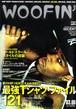 WOOFIN' 2003年 6月号