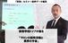 【セミナー音源】東洋理美容柴入理事長「学校トップが語る、サロンの採用活動と業界の今後」動画付き