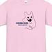 コーギーTシャツ・デザイン:コーギーイラスト,カラー:ピーチ