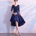 フィッシュテール ドレス 七分袖 Vネック フリル シンプル 編み上げ 上品 パーティー お呼ばれ 結婚式(F031)