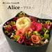 ねこばこ Alice アリス オリジナル猫型フラワーボックス プリザーブドフラワー