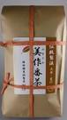 海田園の美作番茶 80g
