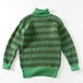 MODESTY INDUSTRY  NORDIC TURTLE NECK KNIT