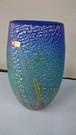 クラタ ガラス花瓶