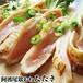 冷凍食品『阿波尾鶏たたき』解凍のみで食べられます。