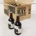 ベイピルスナー(330ml瓶)24本セット