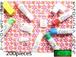 うさぎのお名前シールとアイロンシール★入園&入学準備フルセット(200枚)