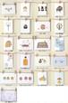 ひよこさんポストカード全種類21枚セット