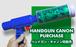 ハンドガンキャノン砲(メタルグリーン)