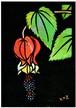 2012年 「チロリアンランプ」 絵はがき