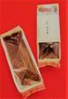 柿羊羹|豆大福や上生菓子のお取り寄せ・桐木神楽堂