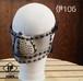 【伊106】伊式顎防~イシキ アゴボウ~(サバゲー用フェイスマスク) 泥×灰糸