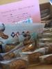 クッキー 12個セット  Cookies