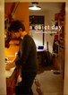 a quiet day Season 1:Spring 2016 March