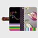 Y's445 手帳型スマホケース Flower Purple(iPhone、Android各種対応可)