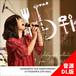 [音源DL版]ライブ音源付フォトコレクション『LOVE MUSIC』