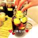 =配送受付=青梅の蜂蜜シロップ作りセット★2セットご希望の方コチラです。