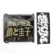 Ken Hamaguchi/手縫い布マスク_01