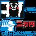 くまモンA4ランチョンマット500枚が実質無料!A4walleT Maker 20セット付