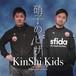 KinShi Kids 「硝子のヒザ」