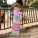 Rainbow Bare Maxi dress