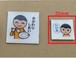 ぺたんマグネット角/小(サイズ:約20㎜×20㎜)