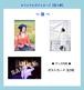 オリジナルポストカード【第3弾】B