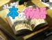 ふしぎな本の物語 (Windows用 PCゲーム・短編RPG)