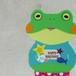 【BIRTHDAY PORORI CARD】マリン(エメラルドブルー)