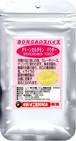 「グリーンカルダモンパウダー」「カルダモンパウダー」BONGAのスパイス&ハーブ【50g】うんちく付き