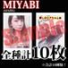 【チェキ・全種計10枚】MIYABI(AZAZEL)