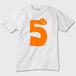 【送料込み】ファイブオレンジ 5オレンジ 数字Tシャツ ※トナー熱転写