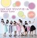 SAT-010「GO! GO! クワイア・ガール / Winter Love」まちだガールズクワイア