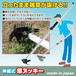 草ヌッキー 伸縮式/いろいろな雑草に対応、楽々草取り
