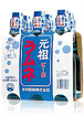 元祖ビー玉ラムネ6本組 200ml ビン/6本×5P