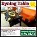 オルテガ柄デザイン ダイニングテーブル Mサイズ