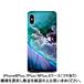 iPhone6Plus,7Plus/8Plus,Xケース(ツヤあり):タウルス(牡牛座)02_taurus(kagaya)