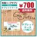 【携帯に便利なタブレットケース】和漢ハーブサプリGajutsu 70粒