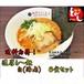 濃厚ら~麺・白(海老)6食セット【送料お得】