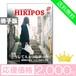 【応援価格】ひきポス2号「こうして人とつながった」 HIKIPOS