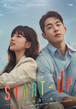 ☆韓国ドラマ☆《スタートアップ》Blu-ray版 全16話 送料無料!