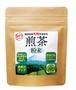 静岡県産オーガニック緑茶パウダー 〜カテキンのウィルス感染予防効果〜