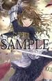 まりえ(34)/「EMPTY∞world」M∞カード