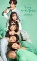 ☆韓国ドラマ☆《一度行ってきました》Blu-ray版 全100話 送料無料!
