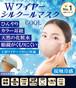 【涼しさ最高レベル】Wワイヤー シルクールマスク 接触冷感  紫外線99.2%カット  ウィルス対策 10色展開