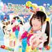 CD「DREAM MELODY~ハッピーホリデーな1日を!~」