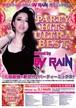 PARTY HITS ULTLA BEST 限定ポスター