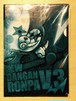 ダンガンロンパ謎ファイル 「一年間フレンズ。」 モノキッドVer 制作:AnotherVision 企画:あそびファクトリー