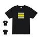 [Fuckushi] T-shirt