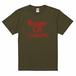 ロズベリーカフェAllTogetherNowTシャツ(シティーグリーン)